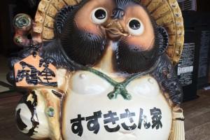 suzuki000_IMG_1014