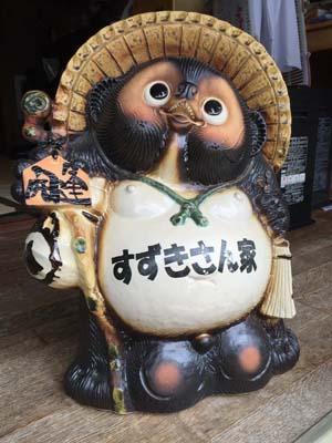 suzuki001_img_1014