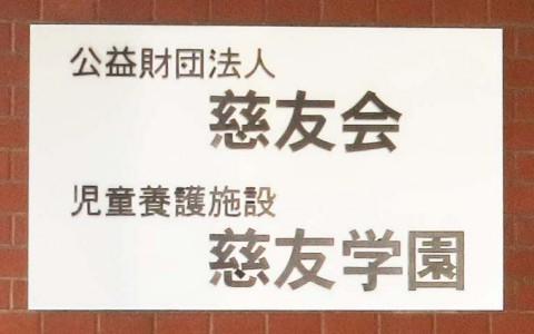 jiyuugakuen_005-2