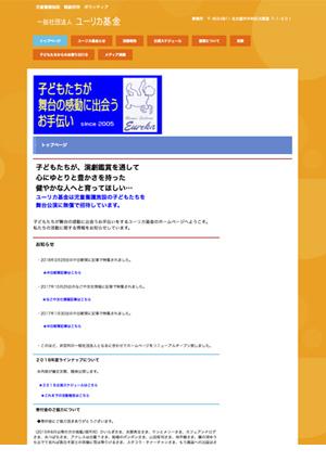 yuurika-003-2-2