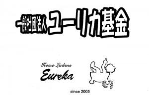 yuurika